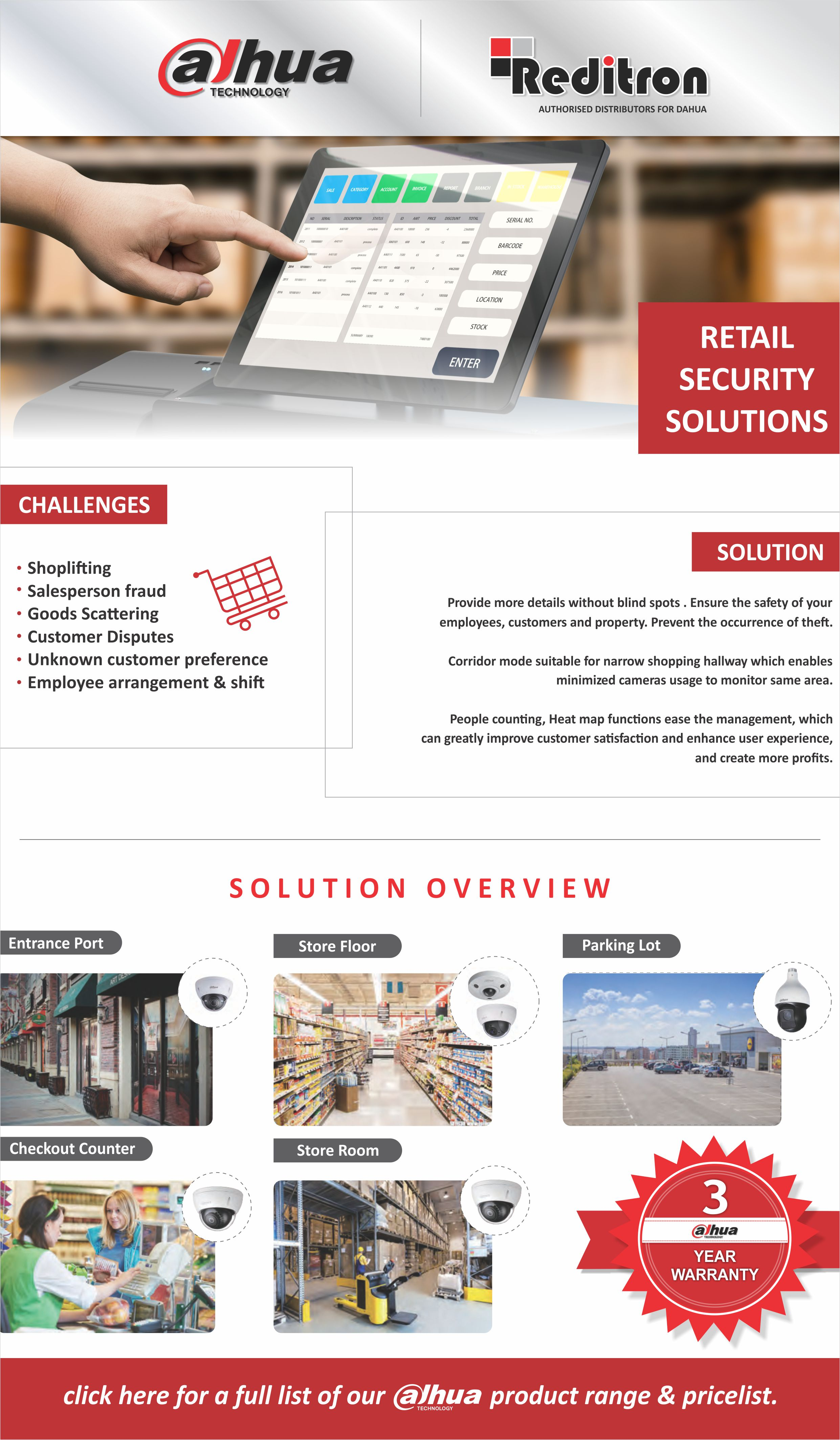 2017 July DahuaRetail Solutions Reditron Emailer